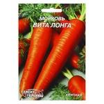 Семена Семена Украины Гигант Морковь Вита Лонга 10г