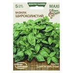 Семена Семена Украины MAXI Базилик Широколистный 5г