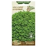 Seeds of Ukraine Curly Watercress Seeds 1g