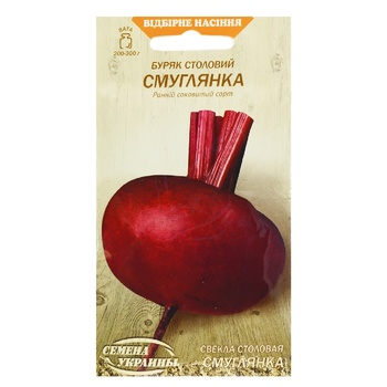 Семена Семена Украины Свекла Столовая Смуглянка 3г