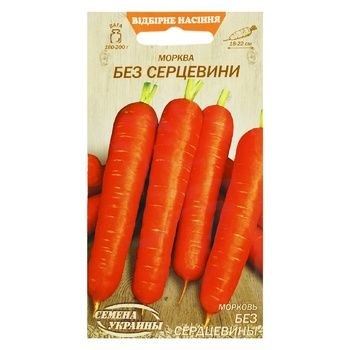 Seeds of Ukraine Without Core Carrots Seeds 2g