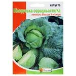 Yaskrava Belarusian Medium Ripe Cabbage Seeds 10g