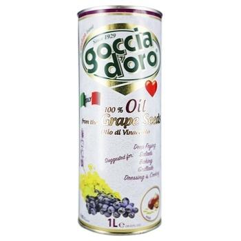Goccia D'oro Refined Deodorized Grape Seed Oil 1l