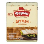 Ferma Druzhba Processed Cheese 55% 90g
