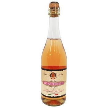 Вино игристое Giacondi Lambrusco розовое полусладкое 7,5% 0,75л