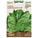 Seeds of Ukraine MAXI Long Leaf Sorrel Seeds 10g