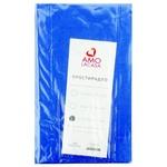 Amo Lacasa Blue Bedsheet 220x220cm