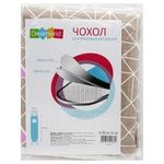 Vesnyanka Two-Layer Cover for Ironing Board with Foam Rubber 120x42/38cm