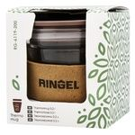 Ringel Сomfort Thermo Cup 200ml