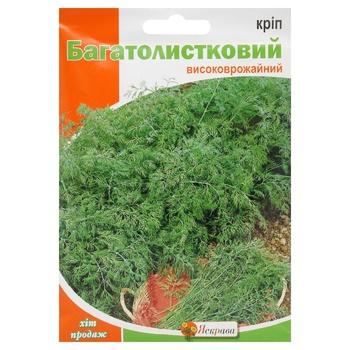 Семена Яскрава Укроп Багатолистковий гигант 20г