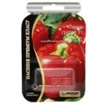 Yaskrava Hector Pepper Seeds 1 pc