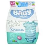 Порошок стиральный Novus Baby для детской одежды бесфосфатный 2,4кг