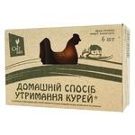 Яйцо куриное Світ Біо домашний способ содержания кур С0 6шт