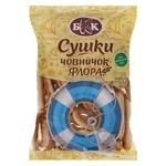 Cracknel Cbp Chelnochok 300g Ukraine