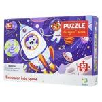 DoDo Space Tour Puzzles 30 Elements