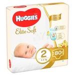 Huggies Elite Soft Newborn diapers 2 4-6kg 80pcs