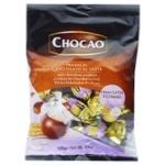 Vergani Chocаo with Vanilla and Milk Cream Milk Chocolate Pralines Candies 125g