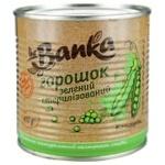 Горошок The Banka зелений стерилізований 425мл