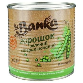 The Banka green peas sterilized 425ml