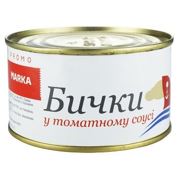 Бычки Marka Promo в томатном соусе 240г