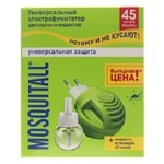 Mosquitall Universal Against Mosquito Protective Device And Liquid 45 Nights