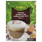 Kamis Seasoning for Coffee and Tea Orange Twist 20g