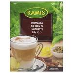 Kamis Seasoning for Coffee and Latte Tea 20g