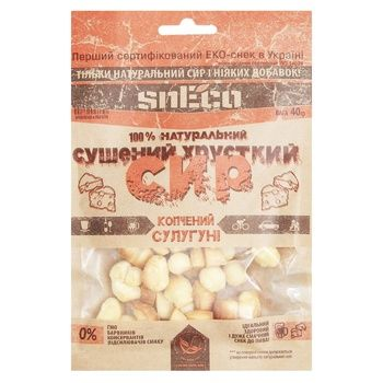 Sneco Suluguni Smoked Dried Cheese 40g