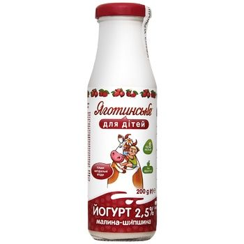 Yahotynske Raspberry-Rose Hip Flavored Yogurt for Babies from 8 Months 2,5% 200g