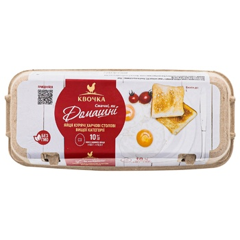 Яйце куряче Квочка Домашні С0 10шт - купити, ціни на CітіМаркет - фото 1