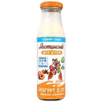Yahotynske Apricot-Sea Buckthorn Flavored Yogurt for Babies from 8 Months 2,5% 200g