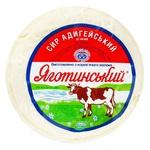 Yagotinsky Adygea Soft Cheese 45%