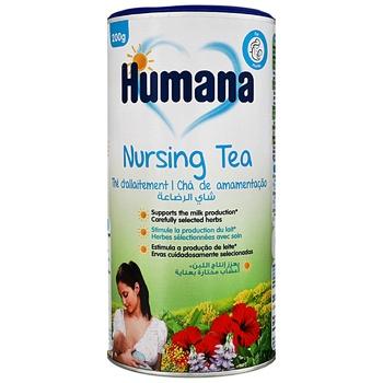 Humana Herbal Tea For Increase Lactation 200g