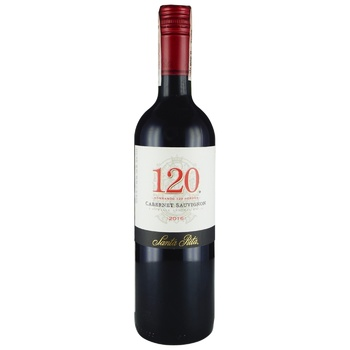 Вино Santa Rita 120 Cabernet Sauvignon красное сухое 13,5% 0.75л