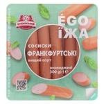 Bashchynskyy Ego Yizha Frankfurt Sausages 300g