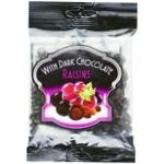 Родзинки Hazelnuts у чорному шоколаді 90г