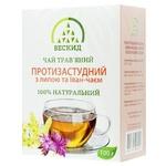 Чай травяной Бескид Противопростудный с липой и Иван-чаем 100г