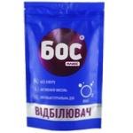 Bos Plus Oxi Powder Oxygen Bleach 200g