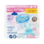 Серветки вологі Smile baby Мультипак 3+1 з рисовим молочком 56шт