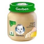 Gerber with cauliflower and rabbit puree 130g