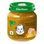 Пюре Gerber Нежные овощи с телятиной 130г