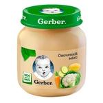 Gerber Vegetable Mix Puree 130g