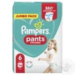 Підгузки-трусики Pampers Extra Large 6 16+ кг 44шт - купити, ціни на Ашан - фото 3