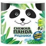 Sow Panda Paper Towels 2pcs