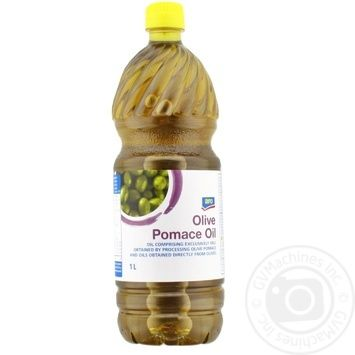 Оливковое масло Aro 1л