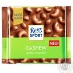 Шоколад молочний Ritter Sport з горіхами кешью 100г - купити, ціни на Метро - фото 1