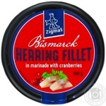 Zigmas pickled with cranberries fillet herring 560g