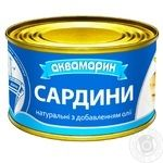 Akvamarin Natural With Oil Sardines 230g
