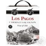Los Pagos Cabernet Sauvignon Wine red dry 3l