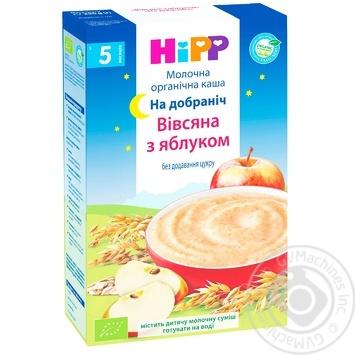 Каша молочная Hipp Organic Спокойной ночи овсяная с яблоком для детей с 5 месяцев 250г